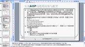 56_实现类似spring的可配置的aop框架