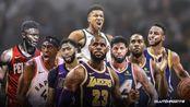 NBA官方炫酷动画宣传片 开赛倒计时一个月激动地搓搓手