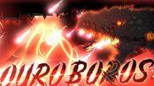 【几何冲刺】Ouroboros VERIFIED (Extreme Demon) by Viprin and more