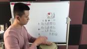 非洲鼓教学《夜曲》周杰伦手鼓节奏型讲解初学乐器基本入门教程
