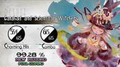 【怪绮/deemo】Ga1ahad and Scientific Witchery easy5 FC 99.28%