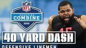 NFL2020-21年度新秀考察营防守线锋40码dash视频