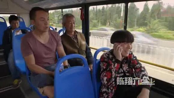 陈翔六点半:公交车上互吹牛皮 那是一个比一牛啊