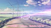 動畫片尾曲 Going by 吉田旬吾 (中日歌詞)