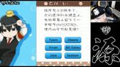 【XY小游戏】最囧游戏2 22-60关 哪个杯最大 呵呵