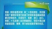 6名日本男子疑因间谍活动在中国被拘 日媒:全是温泉探查人员