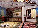 三亚中式装修三亚中式家装,紫云轩http:www.zyxuan.org—在线播放—优酷网,视频高清在线观看