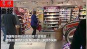 德国总理默克尔进超市采购 并未见其佩戴口罩