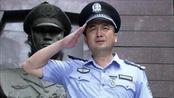 特警力量:老兵退伍,全特警队列队送别,场面感人