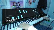 约战第一季至第三季OP 钢琴 Date a Live-Trust in you-I swear Medley Piano Cover