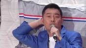 《快乐男子汉》表演:沙溢 尼格买提 白凯南,看着就有一股喜感