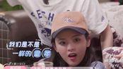"""【火箭少女101团综】杨超越唱《波斯猫》哈哈哈哈,sunnee自称""""闽南艾薇儿"""""""