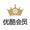 德云社孟鹤堂相声专场青岛站 2019 第20190729期 《汾河湾》孟鹤堂 周九良-综艺-高清完整正版视频在线观看-优酷