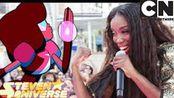 Steven Universe | Stronger Than You - Estelle Performs LIVE (MUSIC VIDEO)