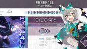 【远坂】【良谱确认!】【Arcaea】FREEF4LL-YUKIYANAGI ftr8 pm(-∞)丢人手元