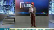 中国汉字听写大会 杭外学生包揽总决赛冠亚军