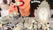 【yummy】助眠食用水晶甜点镜子皇冠珠宝美凯龙吃音(2019年10月30日15时46分)