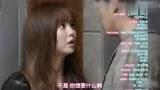 Radio Romance:尹斗俊要求婚!所以要和金所炫结婚?