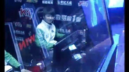 K1电视职业联赛第一季Day3《跑跑卡丁车》:疾速 VS Friend