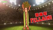 西甲-1718赛季-如果球星变成烤肠会怎样?苏神牙痒痒了自己都咬-专题
