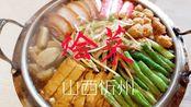 探店忻州NO.2面馆竟然不吃面?点了一份烩菜配米饭吃,太过瘾了。