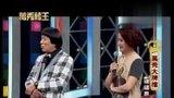 万秀猪王2013看点-20131005-万秀大牌档:杨璛惠