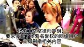 杨紫工作室发律师声明:对侵犯名誉权者追责到底