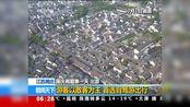 江苏周庄:国庆假期第一天·出游周庄人气旺 小桥流水迎客来