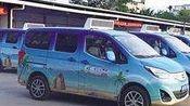 【pov24】三亚微1路全程环线pov,港门村社区——港门村社区(报站)