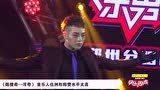 2017快乐男声陈俊希— 浮夸
