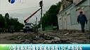 小型龙卷风给俄罗斯城市造成1.5亿卢布损失[津晨播报]www.tzxl.cn