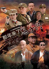 红樱剑电视剧海报