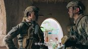 【电影 红海行动】《红海行动》北京定档发布会 第二弹预告片