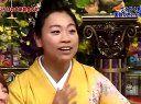 110104 全员和服AKB48高橋みなみ南明奈木下優樹菜[踊る踊る踊る!さんま御殿!SP]P4