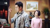 《无心法师2》韩东君李兰迪乱世虐恋 上演民国捉妖