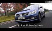 《家用汽车》上海大众桑塔纳·浩纳试驾车评
