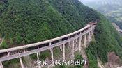 世界第一深埋隧道在中国,沿途风景堪称天堂美景,还可以通往泰国