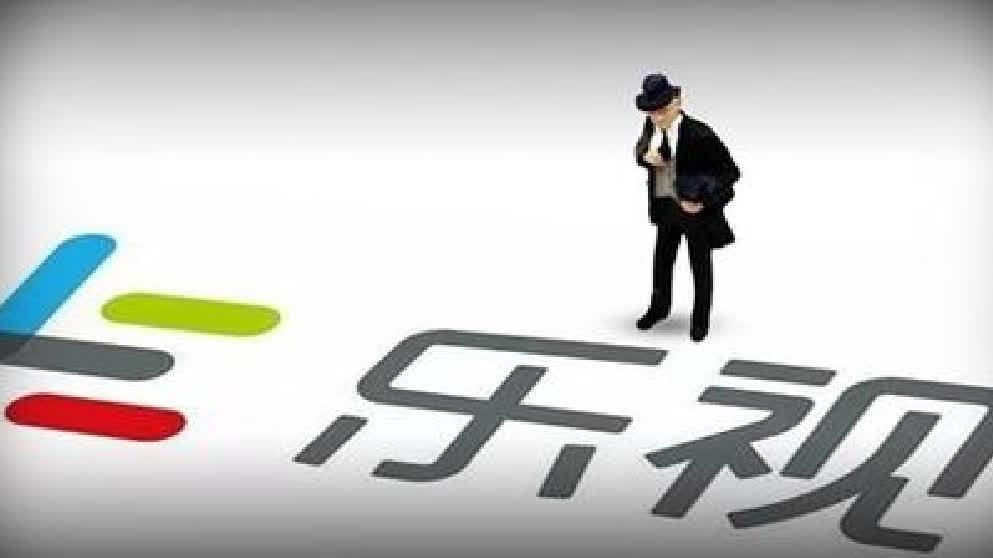2017年7月3日下午,有媒体报道,因招商银行上海分行向法院申请,贾跃亭夫妇存款及乐视旗下多家公司已被冻结,数额达12.37亿元。晚间,招商银行回应,乐视旗下乐风移动贷款欠息,上海分行催收无果才采取律手段。