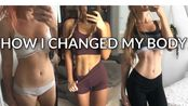 【Sophie Jayne】我如何自然而然的改善身材   How I Changed My Body NATURALLY/What I Eat In A Day