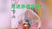 晨曦是假名的小视频2020年03月24日10:26:52
