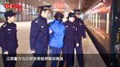 厦门警方将命案逃犯劳荣枝移交南昌警方,押解现场画面曝光