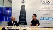 充电头网专访PI CEO Balu Balakrishnan