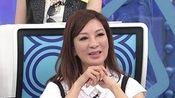 康熙来了 20150505 杨绣惠被评为变老差异最小女星