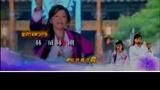 电视剧《欢天喜地俏冤家》片头曲(人见人爱)金丽婷