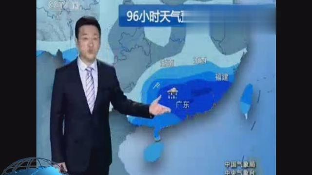 中央气象台:5月15日新一轮大范围大雨暴雨强降雨达到鼎盛