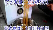 黑龙江自熟玉米面条机、高产量玉米面条机。