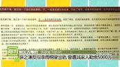 薛之谦反指李雨桐曾出轨 曾遭其家人勒索5000万