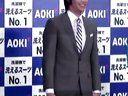 上戸彩~AOKI代言活动, 背中からやさしくギュッ
