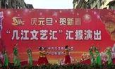周思萍广场舞系列 《春耕时节》制作酷