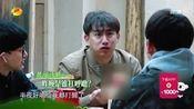 向往的生活剧情升级版之何炅张绍刚抢黄磊 李诞刘宪华羽毛球大战